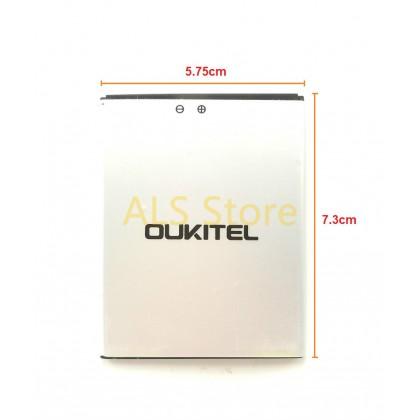 [Replacement] Battery Oukitel C4 - C4 (1ICP4/58/73) - 2000mAh
